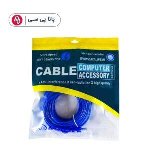 کابل شبکه CAT6 25M