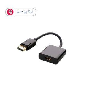 تبدیل رویال Display To HDMI