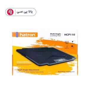 فن لپ تاپ HATRON HCP110