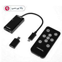 مبدل MHL به HDMI  ریموت دار