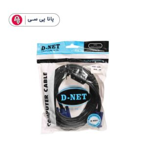 کابل D-NET 10M VGA