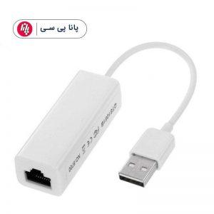 تبدیل VENETOLINK USB TO LAN