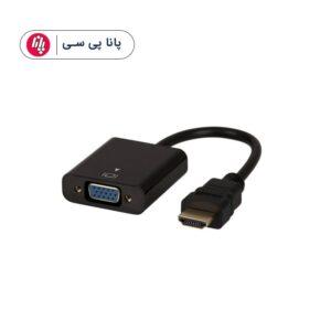تبدیل HDMI TO VGA پاوردار