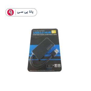 هاب ۴PORT-USB3 103
