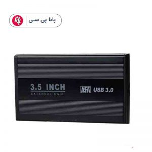 باکس هارد USB30- 35 INCH-N