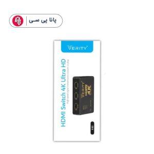 سوییچ VERITY HDMI-3PORT 403