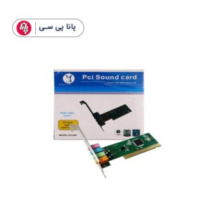 کارت صدا PCI H.B CS-800