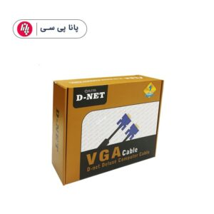 کابل VGA جعبه ای D-NET 5M