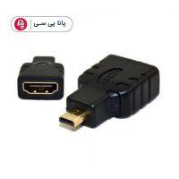 تبدیل HDMI-MICRO HDMI