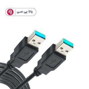کابل لینک D-NET USB3 0.5M