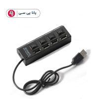 هاب ۴ پورت کلیددار D-NET USB2