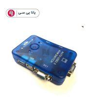 کی وی ام ۲ پورت اتوماتیک KVM – USB