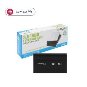 باکس هارد ۳٫۵ ROYAL - USB3