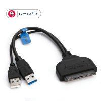 تبدیل USB3 به SATA