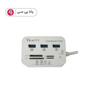 هاب وریتی USB3 408