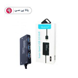 هاب وریتی USB3 407