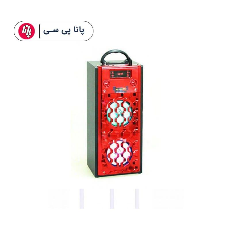 اسپیکر شارژی بلوتوث MX302