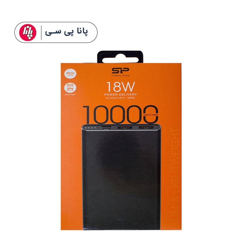 پاوربانک SP QP60 10000MAH