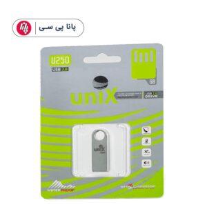 فلش UNIX USB2 U250 32G