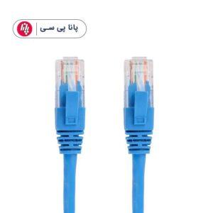 کابل شبکه D-NET CAT5 20M