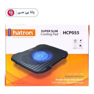 فن لپ تاپ HATRON HCP055