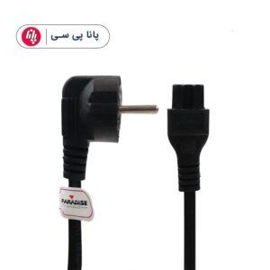 کابل برق لپتاپ PARADISE 1.5M