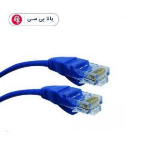 کابل شبکه PARADISE CAT5 2M