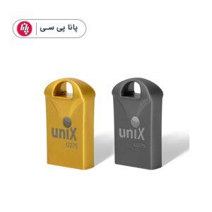 فلش UNIX USB2 U275 16G
