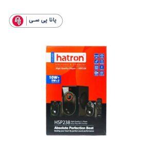 اسپیکر 3تکه HATRON-HSP238