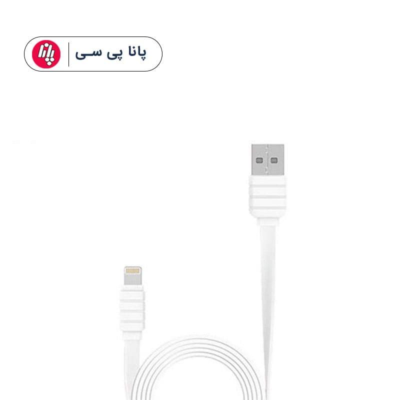 کابل تبدیل KONFULON-S32 USB