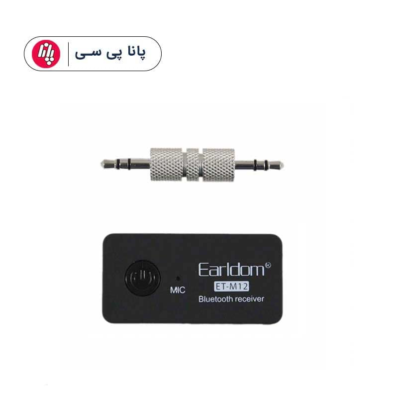 بلوتوث ماشین Earldom ET-M12