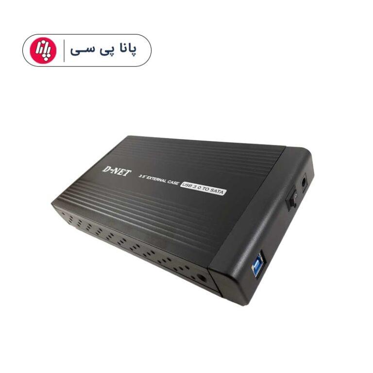 باکس هارد ۳/۵ D-NET USB3