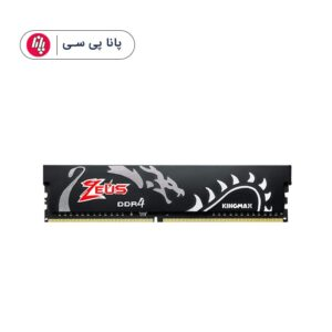 حافظه رم دسکتاپ KINGMAX ZEUS DRAGON 8GB DDR4 3000Mhz