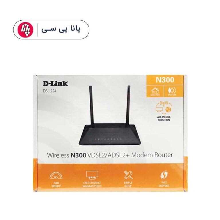 مودم روتر بی سیم ADSL2 Plus و VDSL2 دی لینک مدل DSL-224 پک 10 عددی،هزینه ارسال محاسبه شده است
