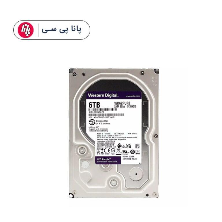 هارد دیسک وسترن دیجیتال مدل WD Purple WD62PURZ 6TB