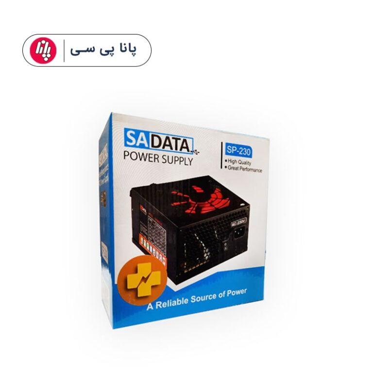 پاور کامپیوتر SADATA SP-230W PLUS
