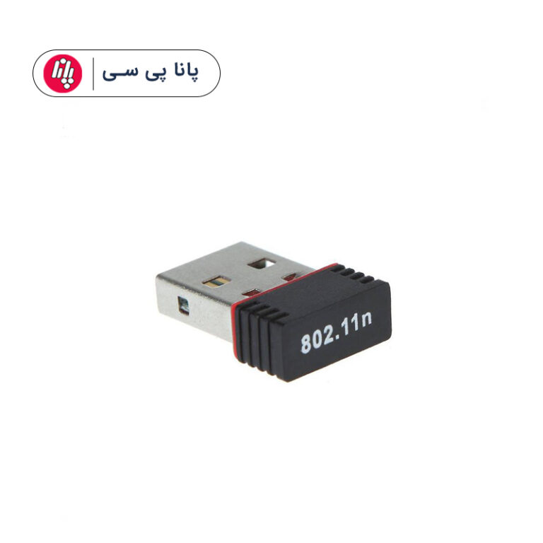 دانگل وایرلس شبکه 802IIN USB2